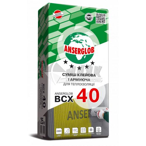 Клей монтажний для систем теплоізоляції Anserglob BCX 40 25 кг