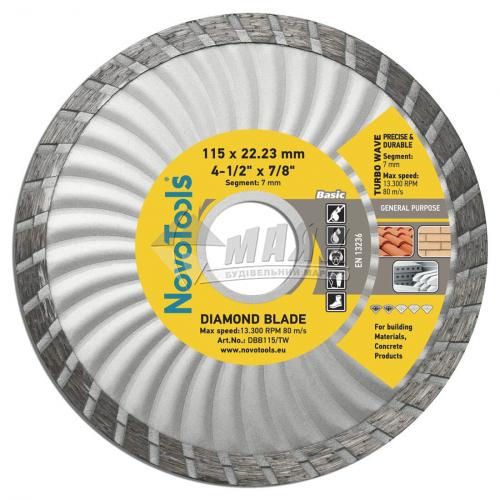 Диск алмазний відрізний NovoTools Basic 115×7×22,23 мм турбований