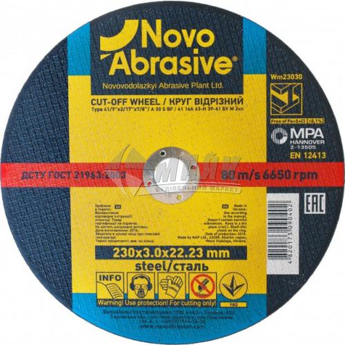 Диск абразивний відрізний по металу Novoabrasive A30S BF 230×3,0×22,23 мм