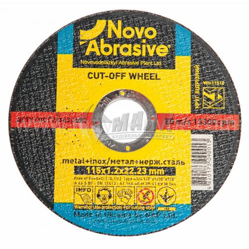 Диск абразивний відрізний по металу Novoabrasive A46S BF 115×1,2×22,23 мм