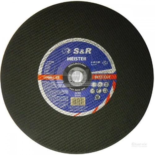 Диск абразивний відрізний по металу S&R Meister A30S BF 350×3,0×25,4 мм