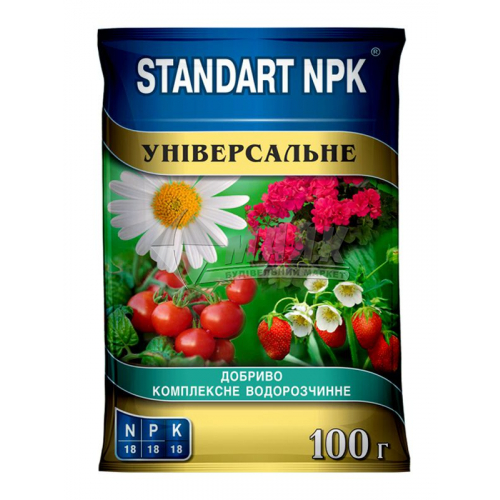 Добриво мінеральне Standart NPK універсальне водорозчинне 50 г