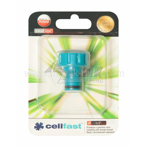 """Адаптер для крана пластиковий Cellfast із зовнішньою різьбою 1/2"""""""