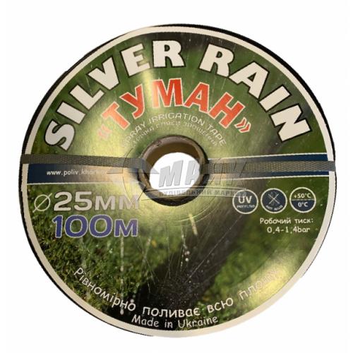Крапельна стрічка Silver Rain Туман 8 mils (0,2 мм) 32 мм х 100 м