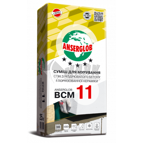 Клей для мурування блоків з ніздрюватого бетону Anserglob BCM 11 25 кг