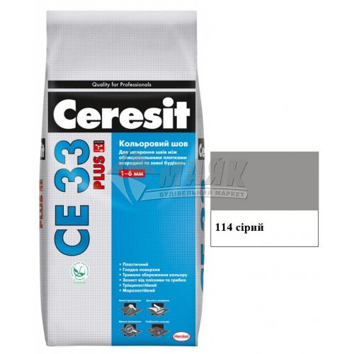 Фуга (затирка) Ceresit CE 33 Plus до 6 мм 2 кг 114 сірий