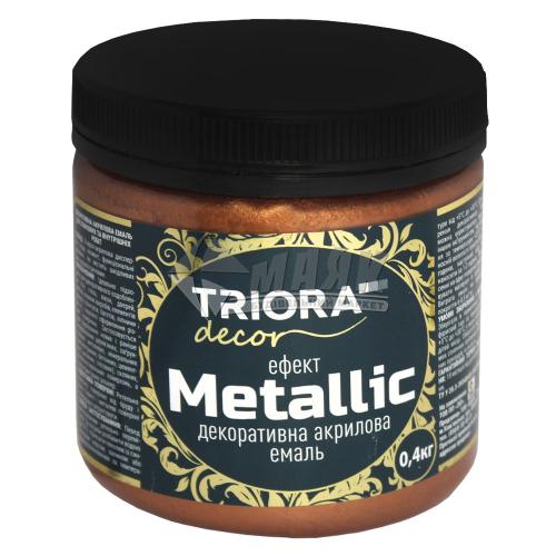 Фарба декоративна TRIORA Metallic 0,4 кг 924 мідь