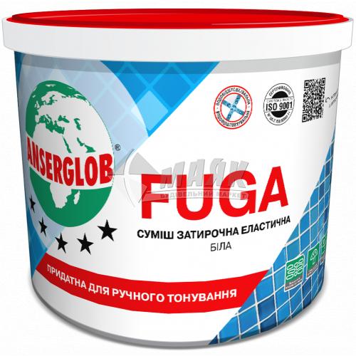 Фуга (затирка) Anserglob Fuga до 8 мм 3 кг білий
