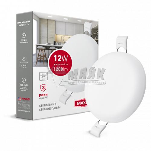 Світильник світлодіодний круглий вбудований Maxus 12Вт 4100°К 1-MSP-1241-C білий