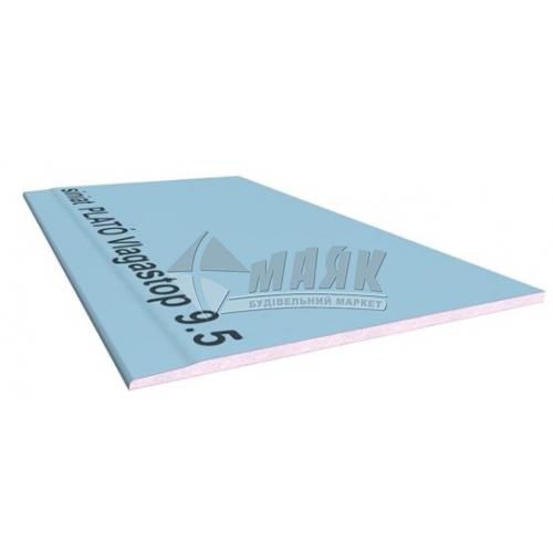 Гіпсокартон вологостійкий Siniat Plato Vlagastop 9,5×1200×500 мм (0,6 кв.м)