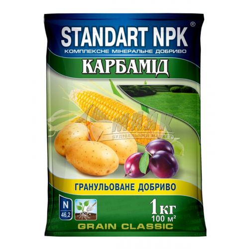Комплексне мінеральне добриво гранульоване Standart NPK Карбамід 1 кг