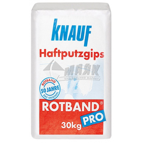 Штукатурка гіпсова Knauf Rotband Pro інтер'єрна ручне нанесення 30 кг