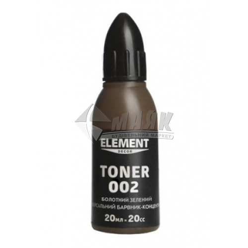 Барвник ELEMENT Decor Toner 20 мл 002 болотний зелений