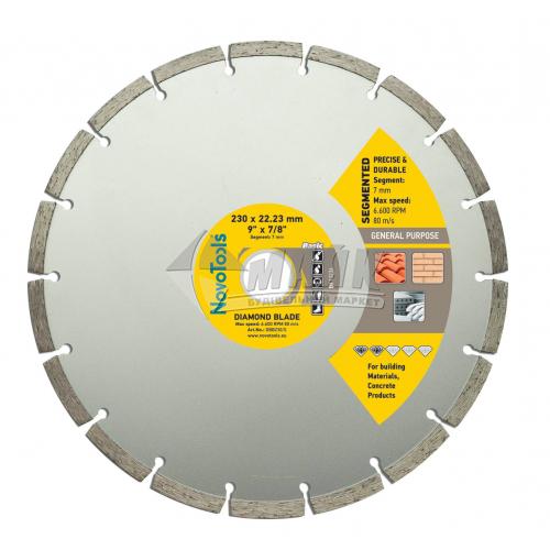 Диск алмазний відрізний NovoTools Basic 230×7×22,23 мм сегментований