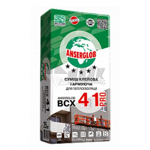 Клей монтажний для систем теплоізоляції Anserglob BCX 41 PRO 25 кг