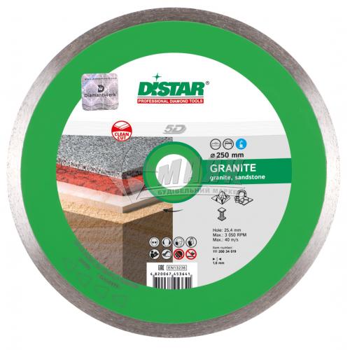 Диск алмазний відрізний DiStar 1A1R Granite 250×1,6×10×25,4 мм суцільний