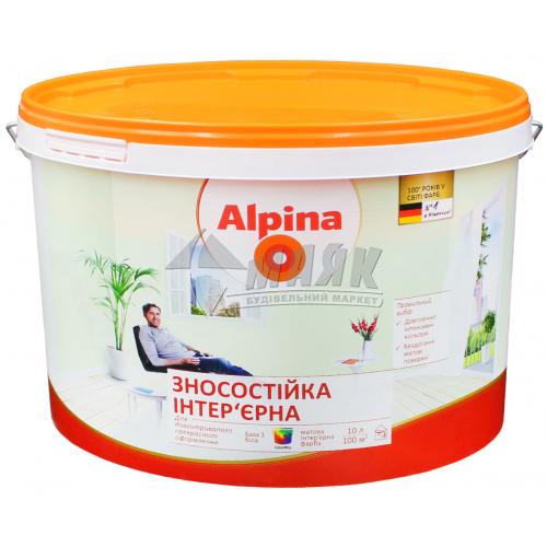Фарба інтер'єрна ALPINA Зносостійка 10 л біла матова