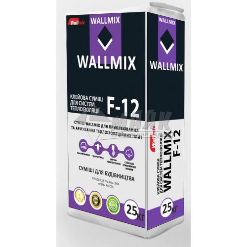 Клей монтажний для систем теплоізоляції Wallmix F-12 25 кг