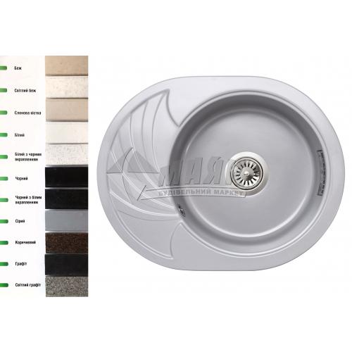 Мийка кухонна гранітна овальна Lavelli Каріна з полицею 600×475 мм білий з чорним вкрапленням