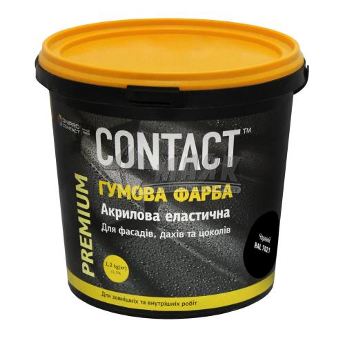 Фарба гумова CONTACT акрилова 1,2 кг RAL 7021 чорна