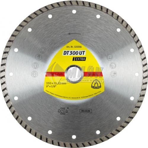 Диск алмазний відрізний Klingspor DT 300 UT Extra 125×1,9×7×22,23 мм турбований