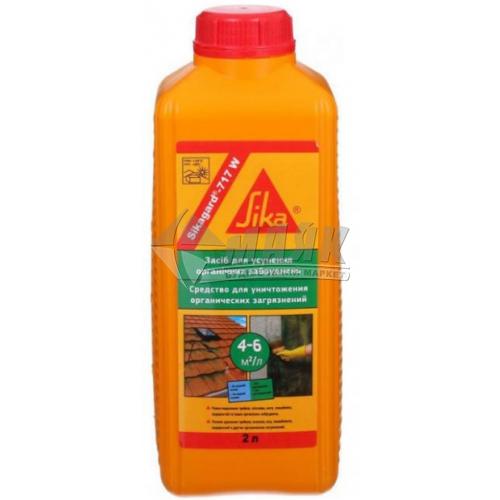 Очисник мінеральних забруднень Sikagard-717W 2 л