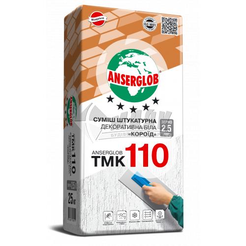 Штукатурка декоративна Anserglob TMK 110 Короїд 2 мм 25 кг біла