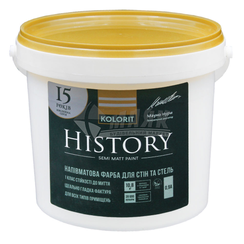 Фарба інтер'єрна Kolorit History база А акрилова 0,9 л біла напівматова
