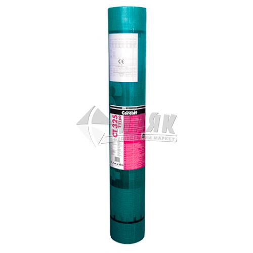 Склосітка армуюча Ceresit СТ325ТТ 160 г/кв.м 5×5 мм 1,1×50 м