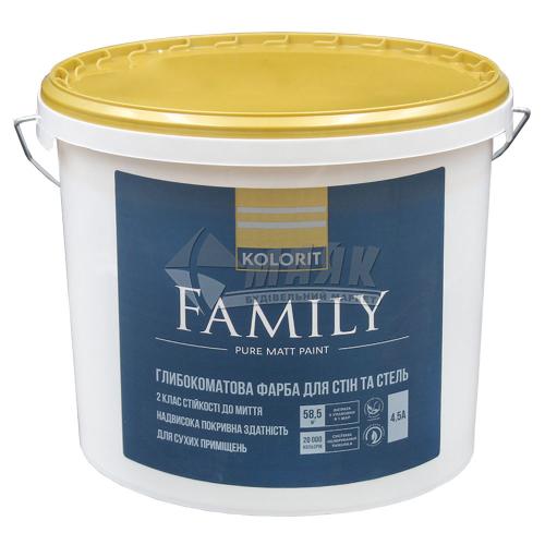 Фарба інтер'єрна Kolorit Family (Interior Premium 3) база А акрилова 4,5 л біла матова