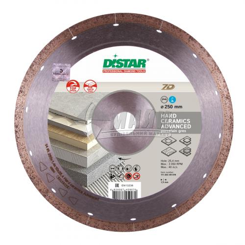 Диск алмазний відрізний DiStar 1A1R Hard Ceramics Advanced 250×1,5×10×25,4 мм суцільний