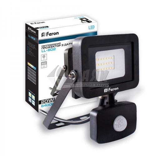 Прожектор світлодіодний з датчиком руху Feron LL-802 20 Вт 6400°К чорний