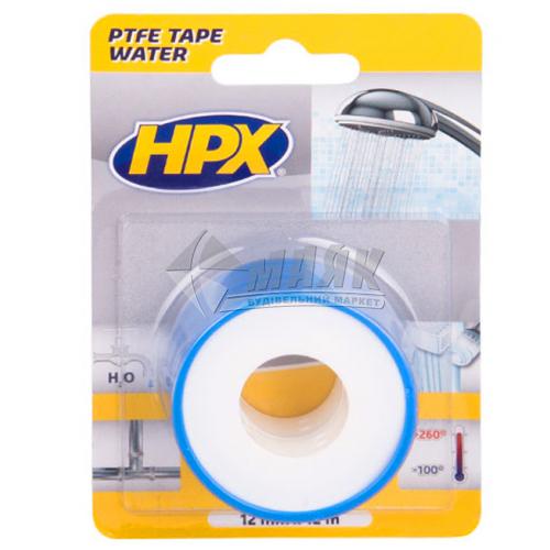Стрічка для ущільнення водопровідних фітингів HPX WT1212 12 мм х 12 м