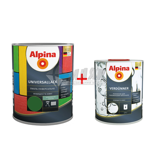 Емаль алкідна ALPINA UNIVERSALLACK 2,5 л зелена шовковисто-матова + Розчинник ALPINA VERDUNNER 0,75 л