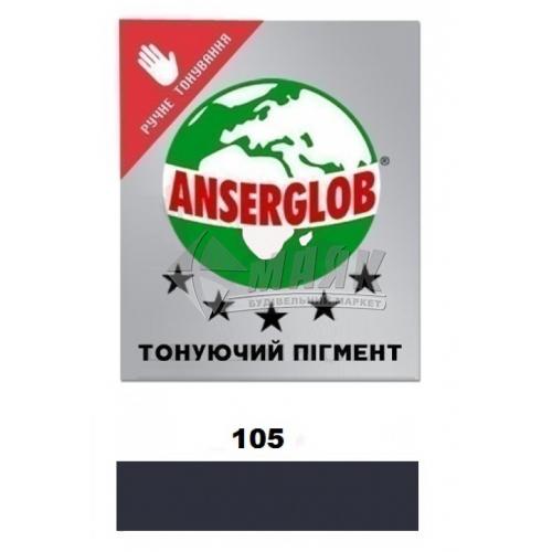 Пігмент для фуги (затирки) Anserglob 50 г 105 графіт