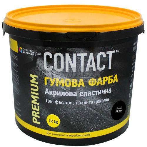 Фарба гумова CONTACT акрилова 12 кг RAL 7021 чорна