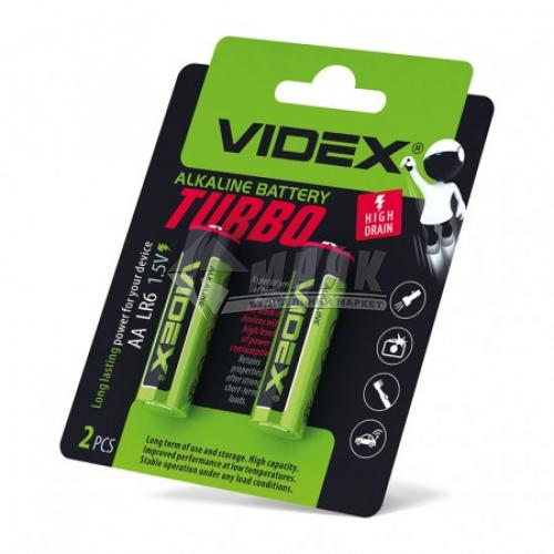 Батарейки Videx AA/R6 Turbo Alkaline лужні 2 шт