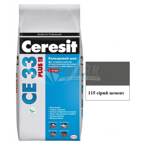 Фуга (затирка) Ceresit CE 33 Plus до 6 мм 2 кг 115 сірий цемент