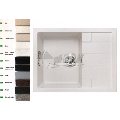 Мийка кухонна гранітна прямокутна Lavelli Астра з полицею 650×500 мм білий з чорним вкрапленням