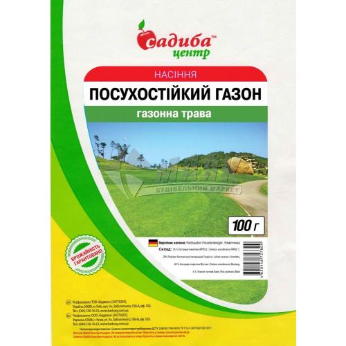 Насіння Садиба Центр Freudenberger Газонна трава Посухостійка 100 г