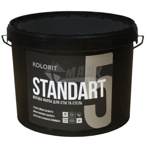 Фарба інтер'єрна Kolorit Standart 5 база А акрилова 9 л біла матова