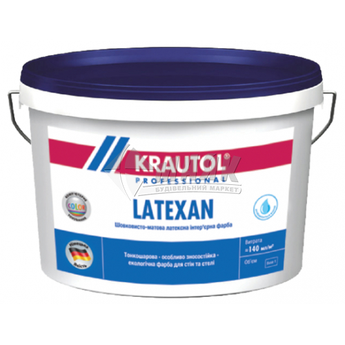Фарба інтер'єрна KRAUTOL LateXan база 3 латексна 9,4 л біла шовковисто-матова