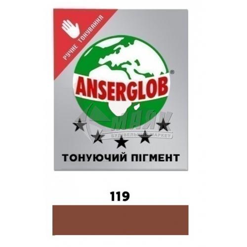 Пігмент для фуги (затирки) Anserglob 40 г 119 шоколад