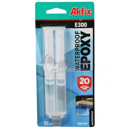 Клей епоксидний Akfix E300 Водостійкий 25 мл