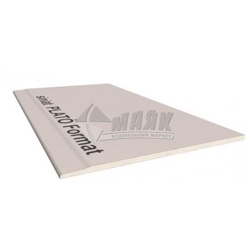Гіпсокартон Siniat Plato Format 12,5×600×1500 мм (0,9 кв.м)