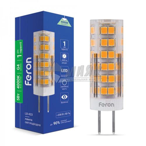 Лампа світлодіодна капсульна Feron 5Вт G4 4000°К 220В (LB-433)