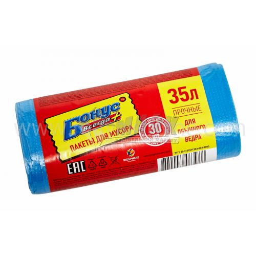 Пакети для сміття Бонус 45×55 см 35 л 30 шт сині