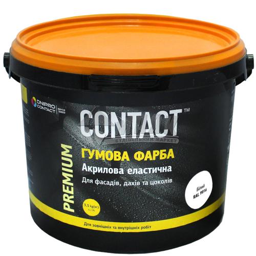 Фарба гумова CONTACT акрилова 3,5 кг RAL 9016 біла