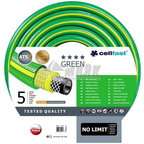 "Шланг для поливу Cellfast GREEN ATS 1/2"" 50 м"