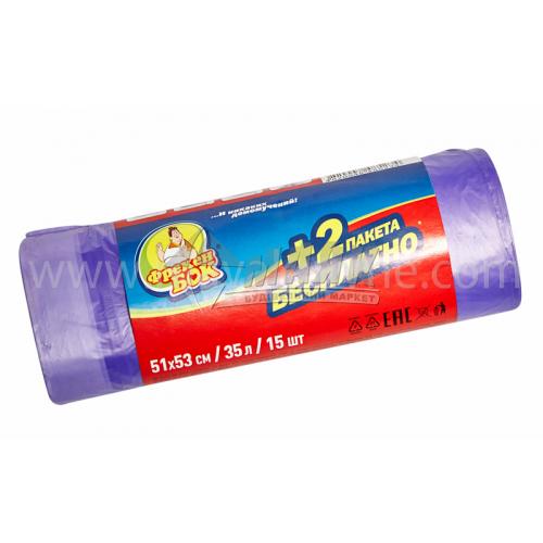 Пакети для сміття із затяжками Фрекен Бок Стандарт 51×53 см 35 л 15 шт в асортименті